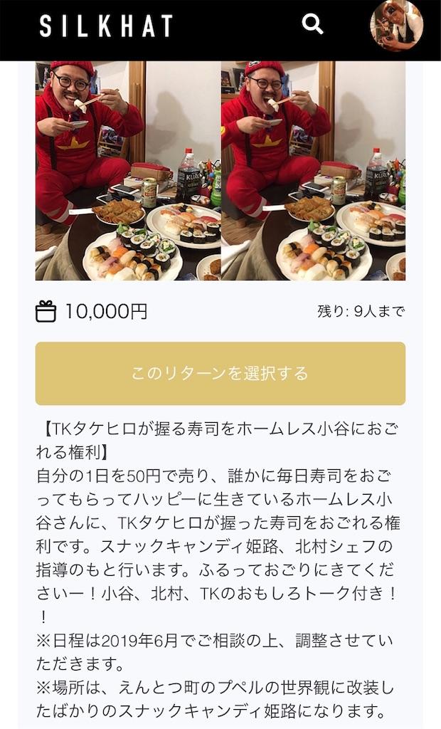 f:id:ryu-ga-gotosi:20190212094140j:image