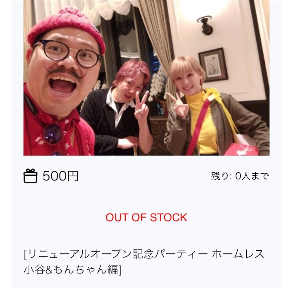 f:id:ryu-ga-gotosi:20190212094431j:image