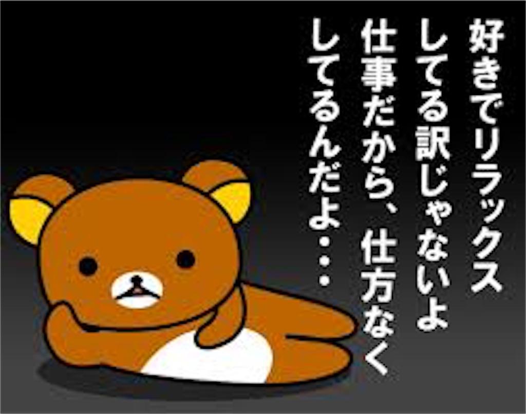 f:id:ryu-ga-gotosi:20190213091556j:image