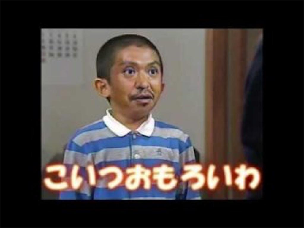 f:id:ryu-ga-gotosi:20190213091629j:image