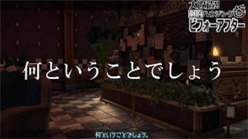 f:id:ryu-ga-gotosi:20190215090822j:image