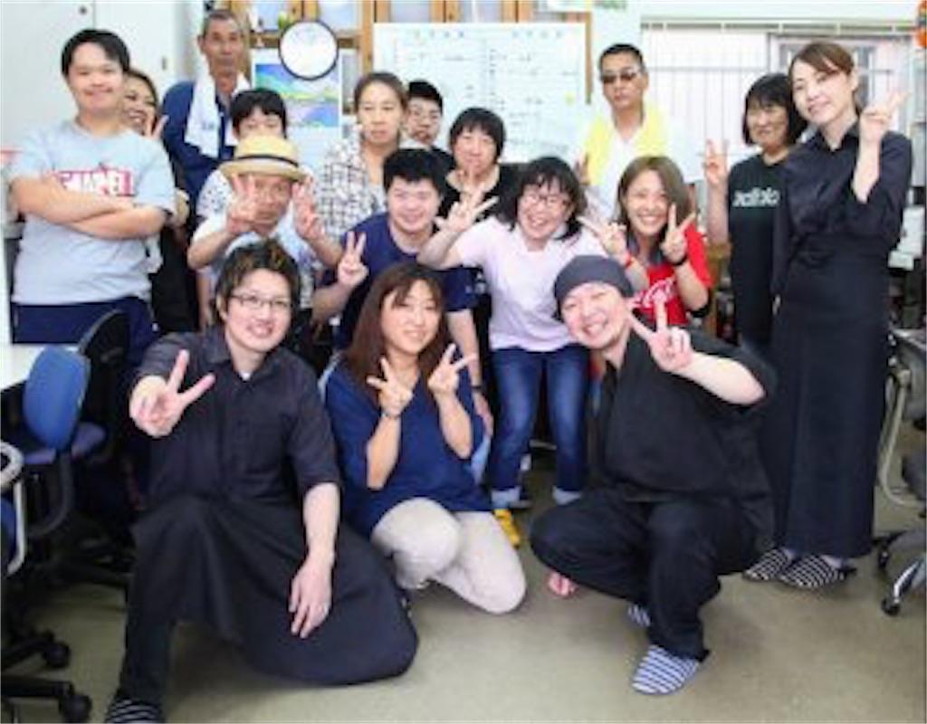 f:id:ryu-ga-gotosi:20190215092019j:image