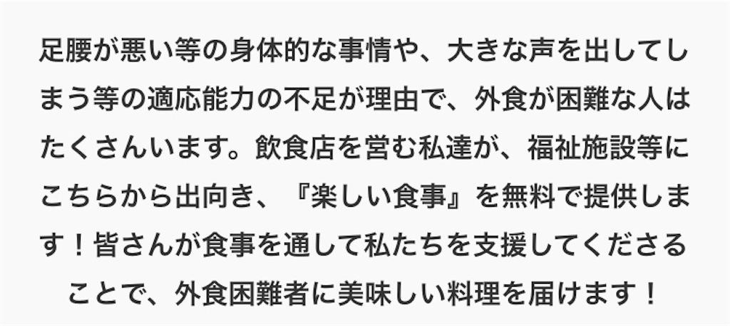 f:id:ryu-ga-gotosi:20190215092028j:image