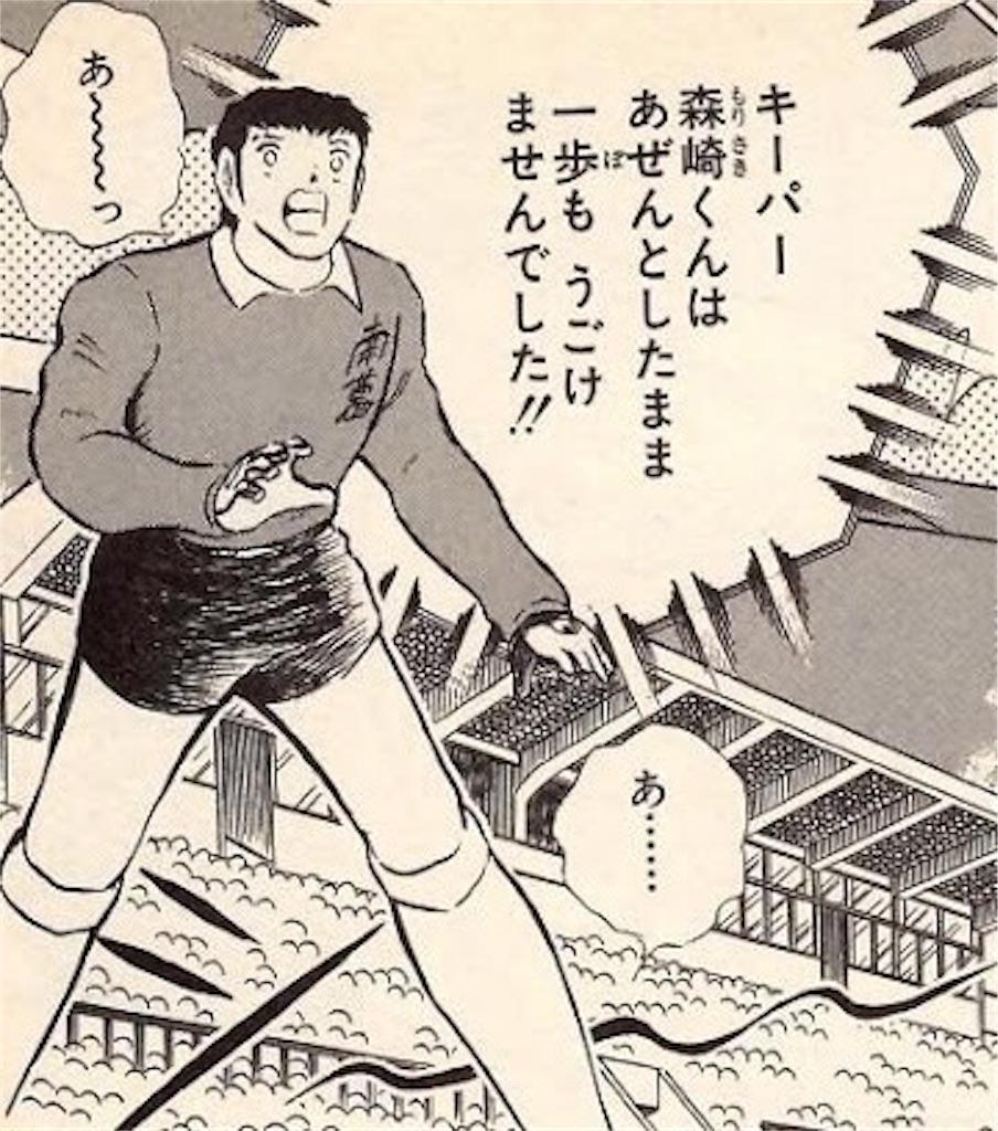 f:id:ryu-ga-gotosi:20190216094112j:image