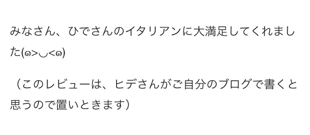 f:id:ryu-ga-gotosi:20190217093927j:image