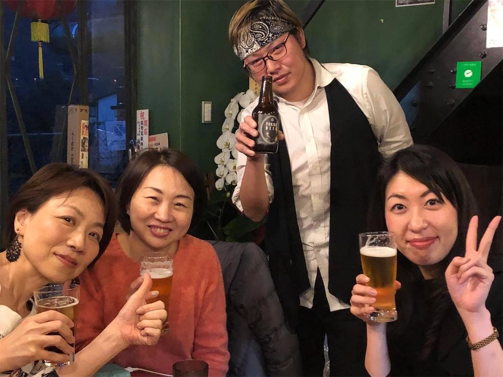 f:id:ryu-ga-gotosi:20190217095438j:image