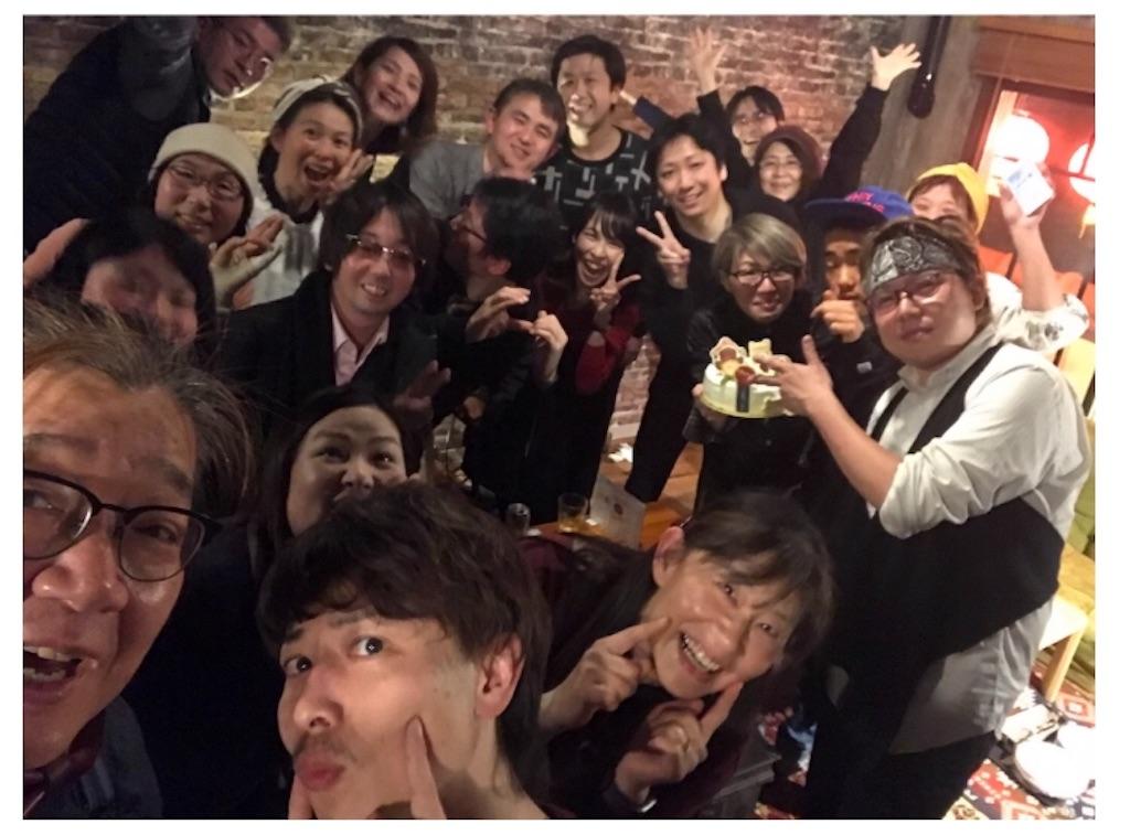 f:id:ryu-ga-gotosi:20190217095514j:image