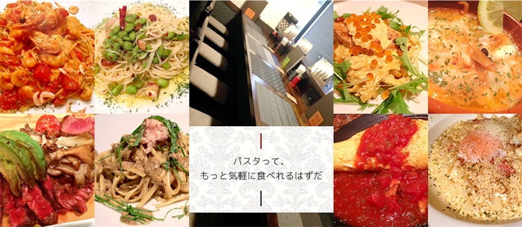 f:id:ryu-ga-gotosi:20190322084639j:image