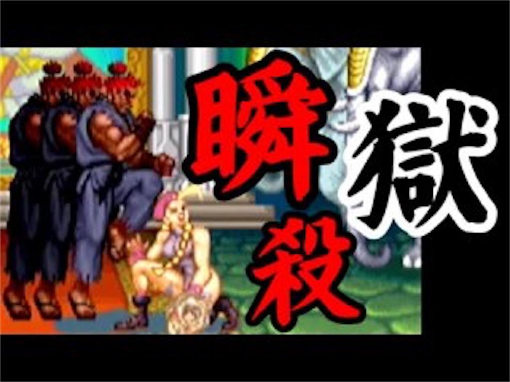 f:id:ryu-ga-gotosi:20190323094426j:image