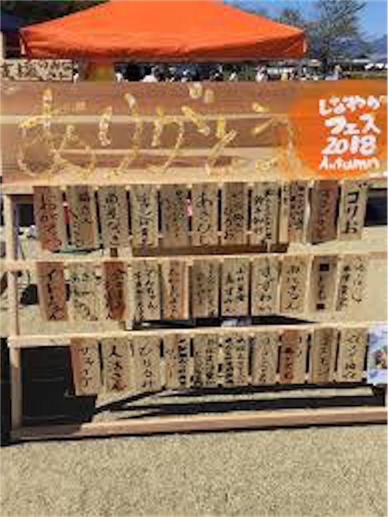 f:id:ryu-ga-gotosi:20190323095216j:image