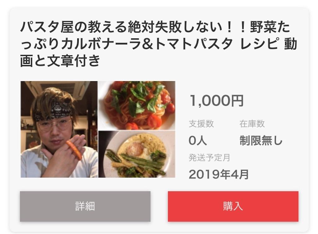 f:id:ryu-ga-gotosi:20190323095323j:image