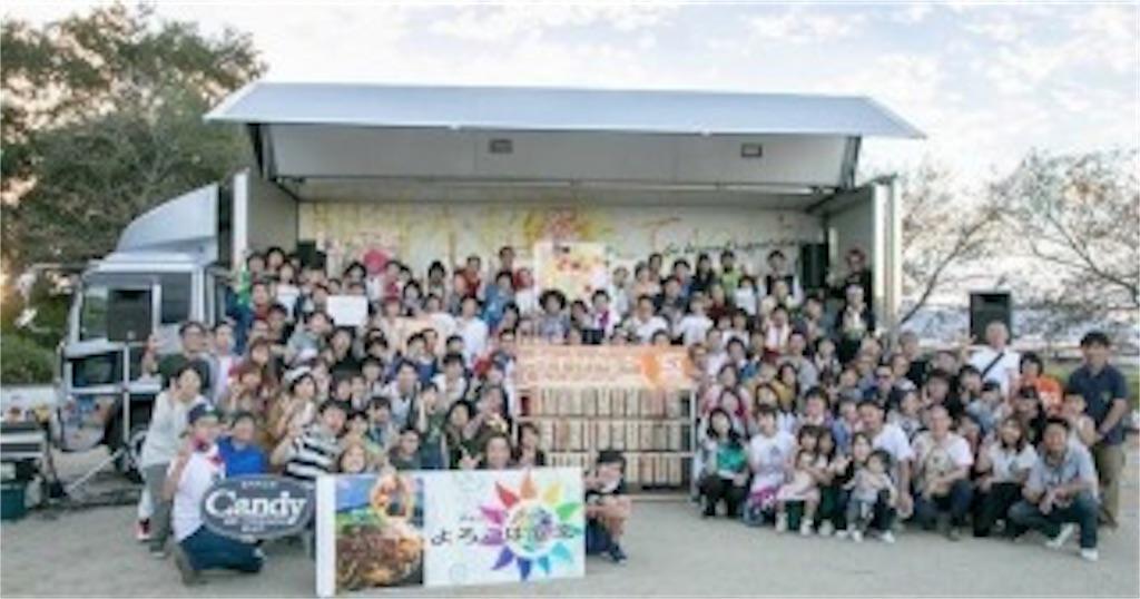 f:id:ryu-ga-gotosi:20190323100935j:image