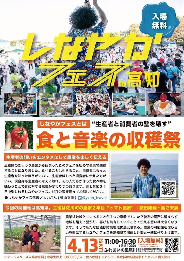 f:id:ryu-ga-gotosi:20190323101443j:image
