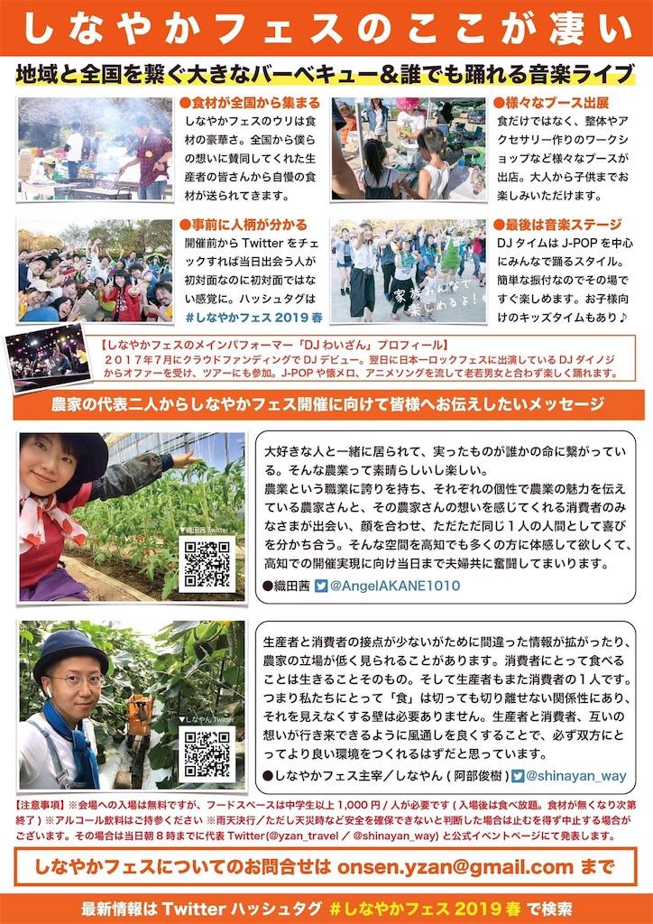 f:id:ryu-ga-gotosi:20190323101450j:image