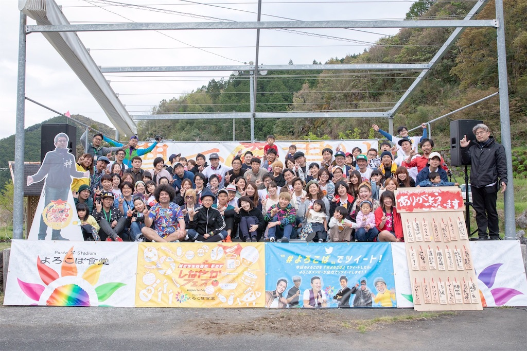 f:id:ryu-ga-gotosi:20190415122916j:image