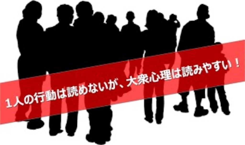 f:id:ryu-ga-gotosi:20190415124616j:image