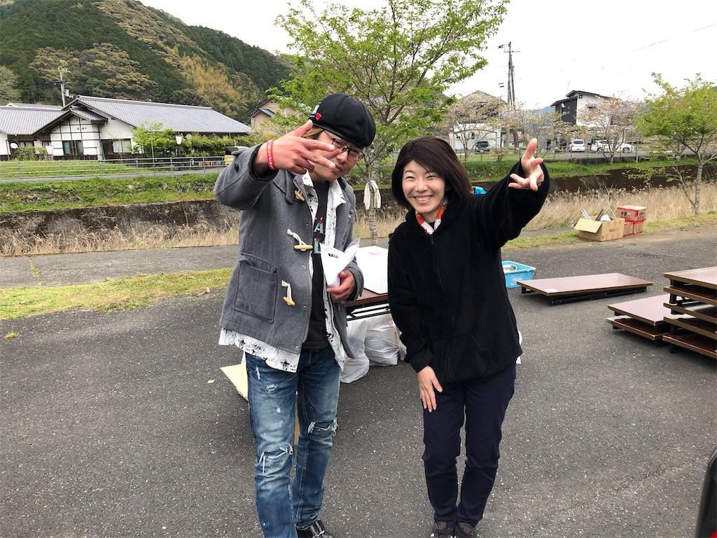 f:id:ryu-ga-gotosi:20190415125509j:image