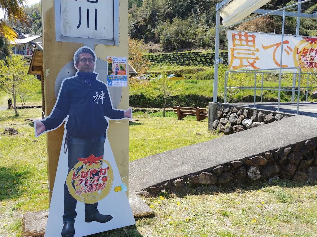f:id:ryu-ga-gotosi:20190415130417j:image