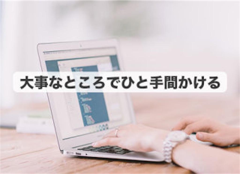 f:id:ryu-ga-gotosi:20190421092508j:image
