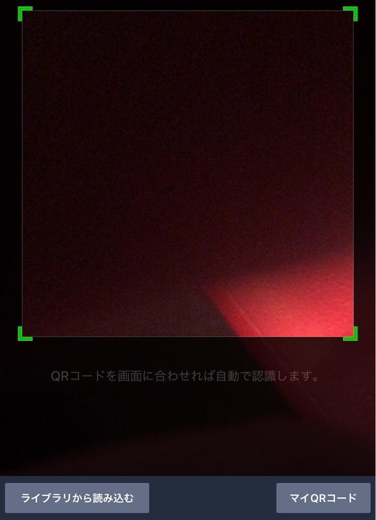 f:id:ryu-ga-gotosi:20190421092809j:image