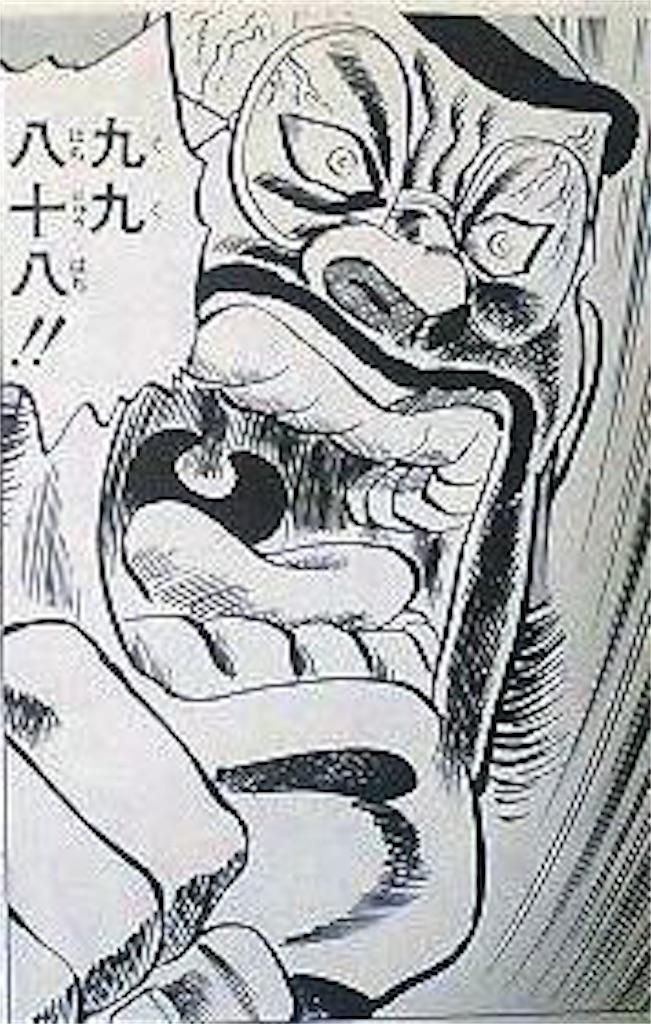 f:id:ryu-ga-gotosi:20190421092846j:image