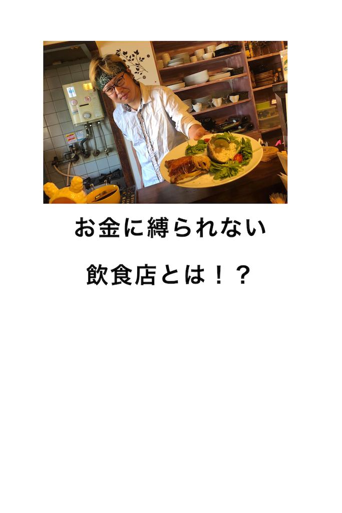 f:id:ryu-ga-gotosi:20190422081540p:image