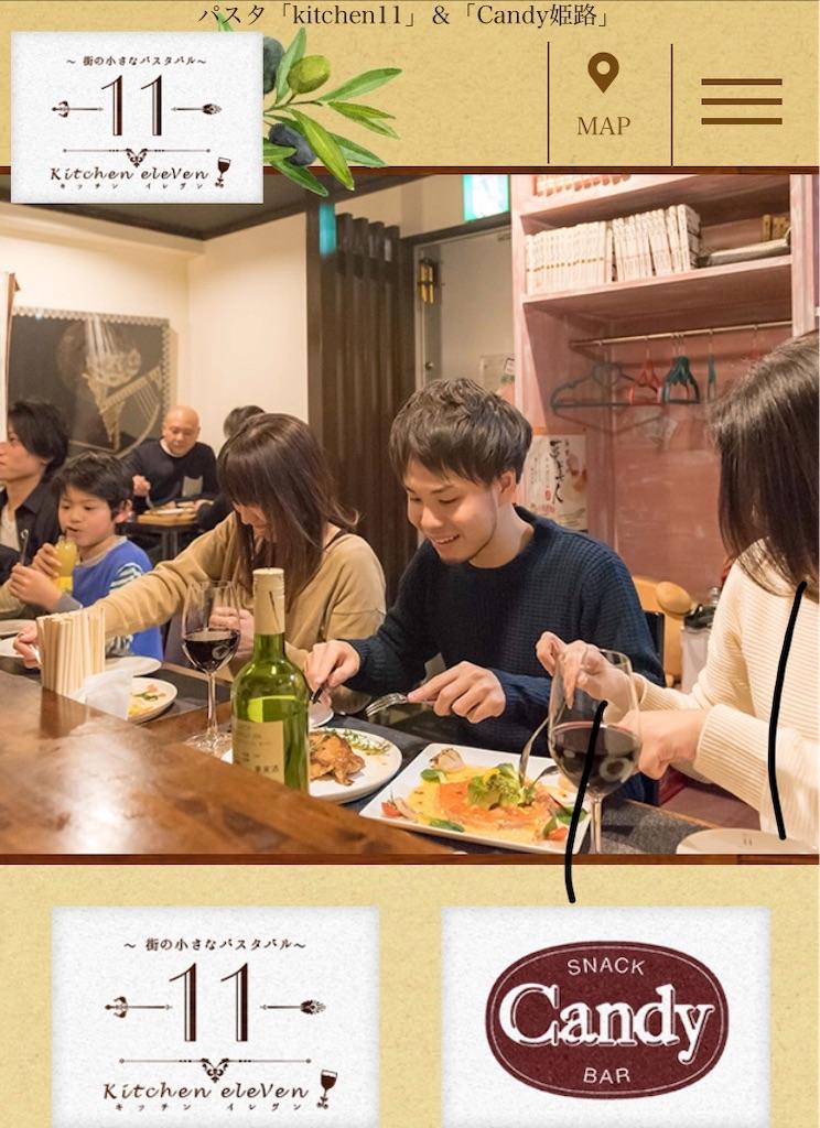 f:id:ryu-ga-gotosi:20190422082123j:image