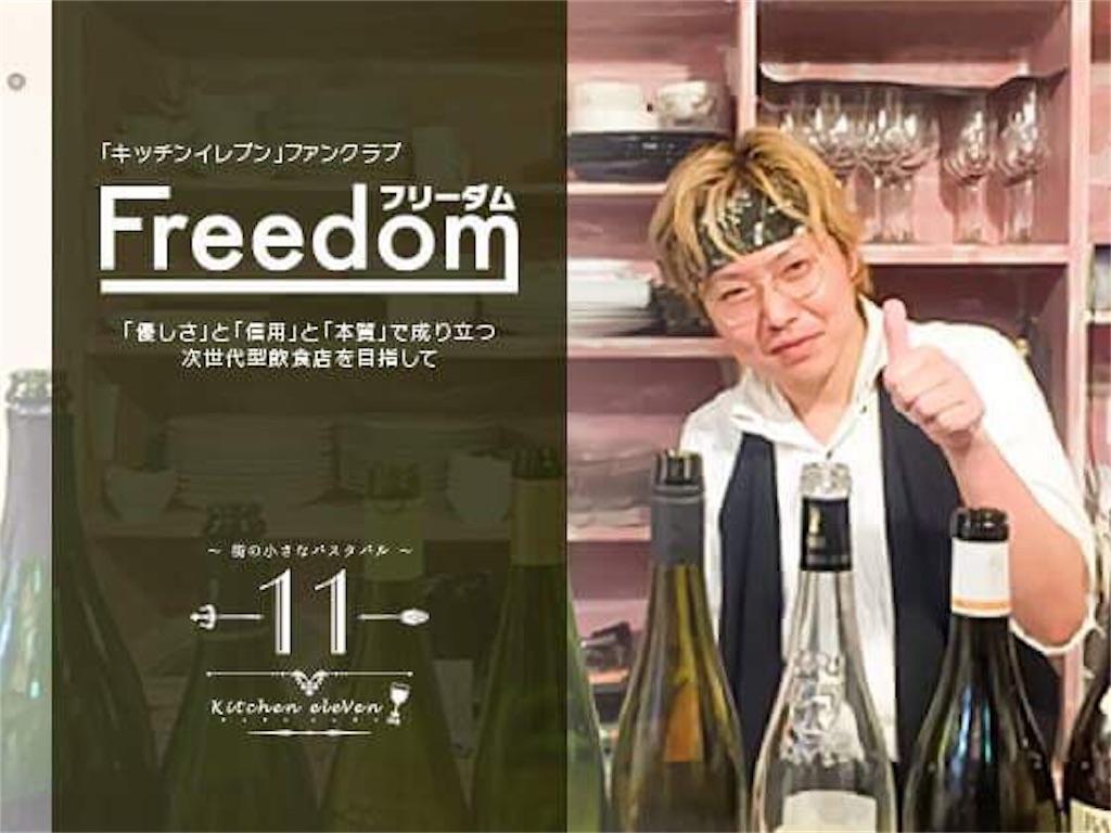 f:id:ryu-ga-gotosi:20190422084213j:image