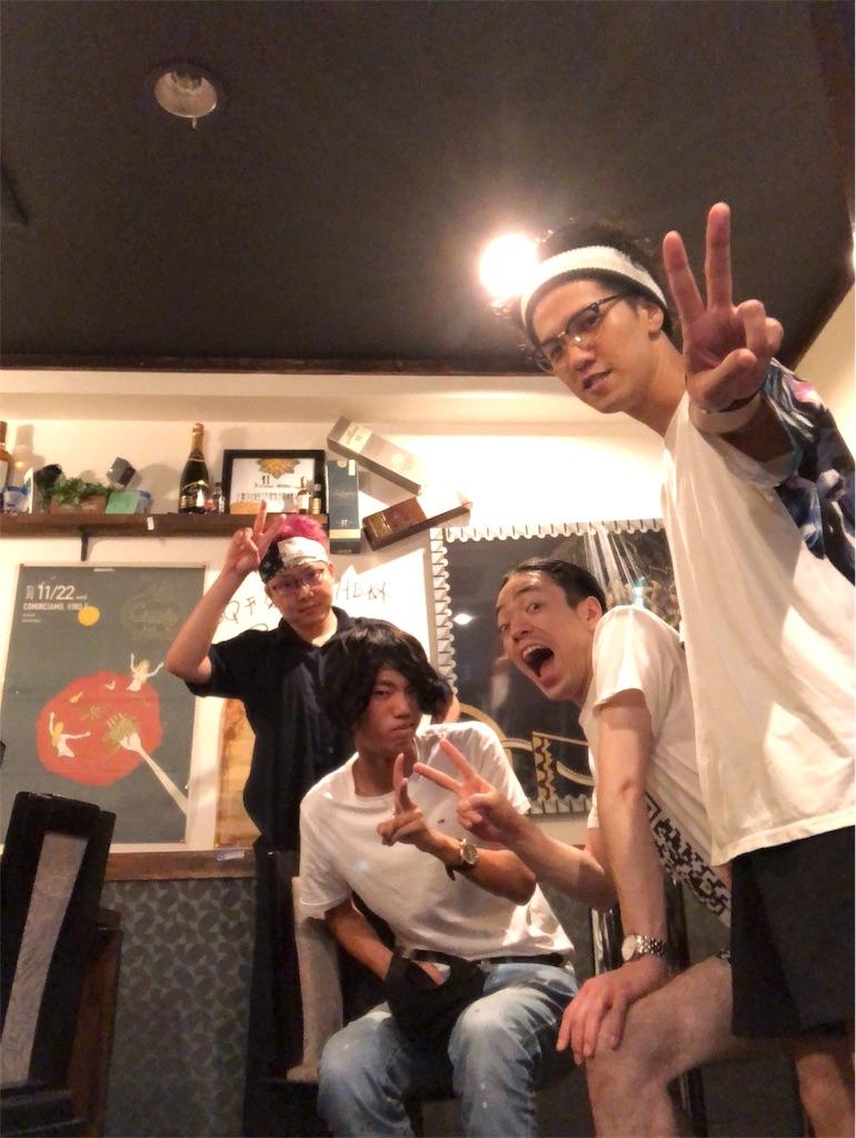 f:id:ryu-ga-gotosi:20190422084518j:image