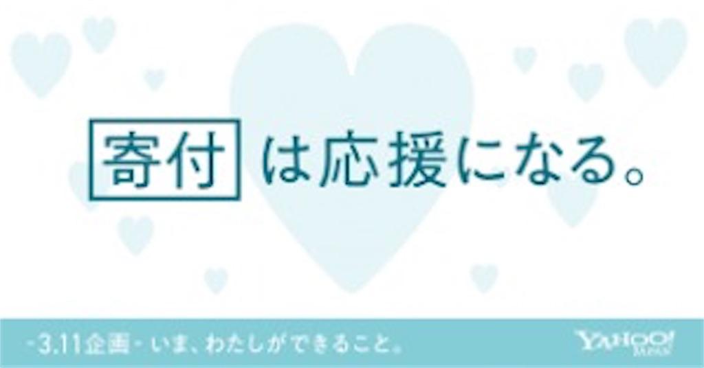 f:id:ryu-ga-gotosi:20190422084608j:image