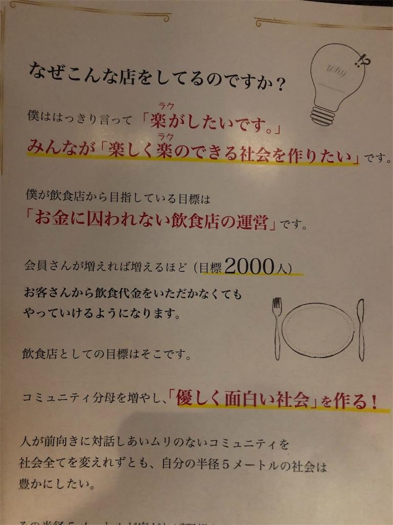 f:id:ryu-ga-gotosi:20190427082752j:image