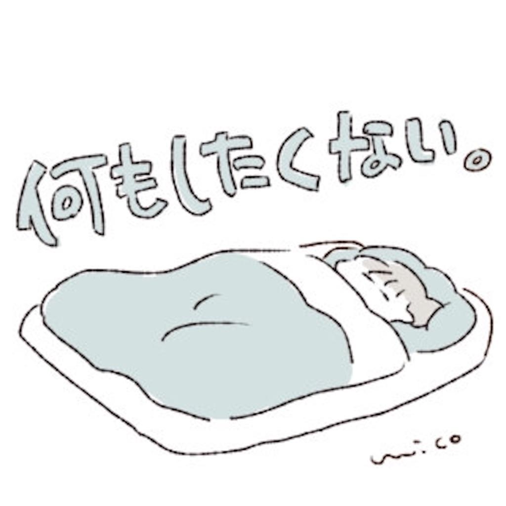 f:id:ryu-ga-gotosi:20190427083323j:image