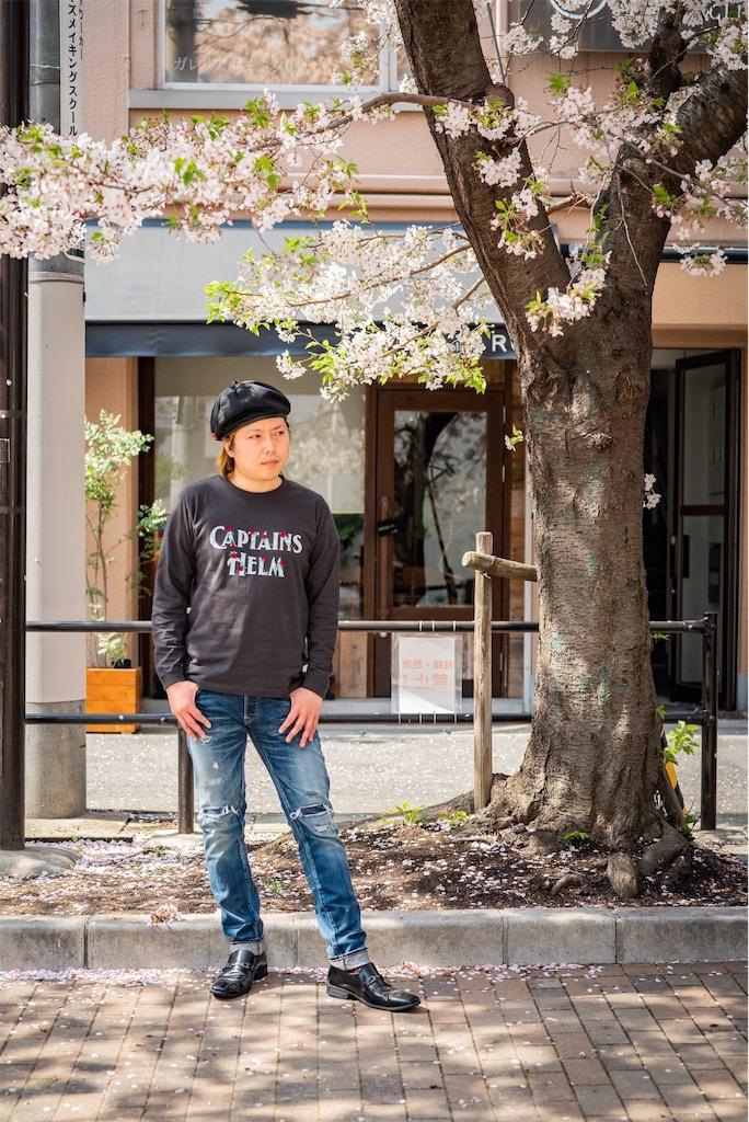 f:id:ryu-ga-gotosi:20190427084254j:image