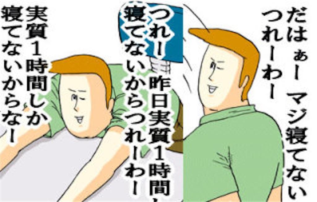 f:id:ryu-ga-gotosi:20190429083213j:image