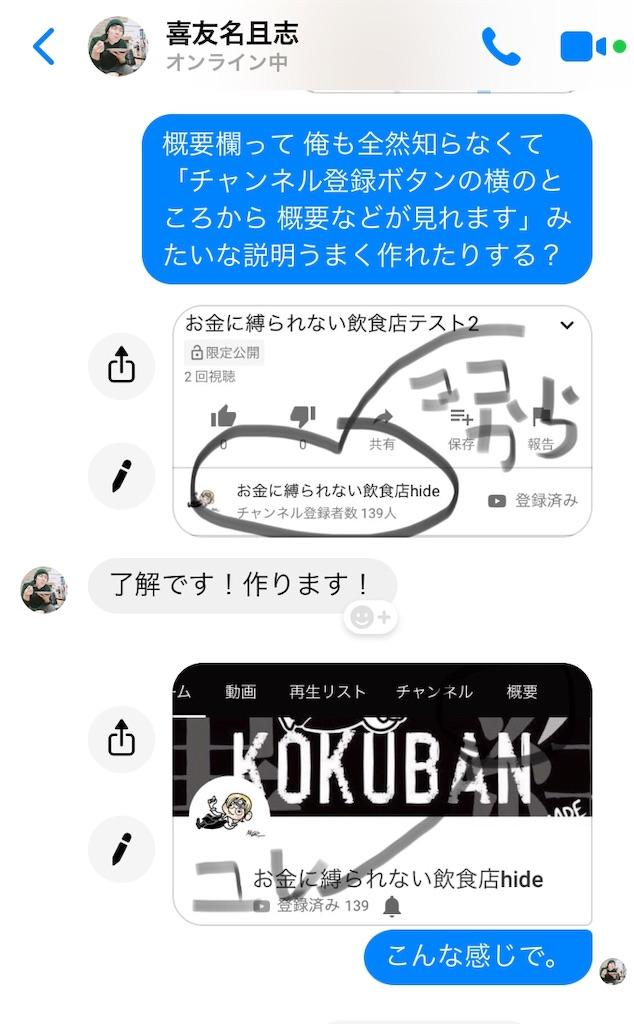 f:id:ryu-ga-gotosi:20190429083624j:image