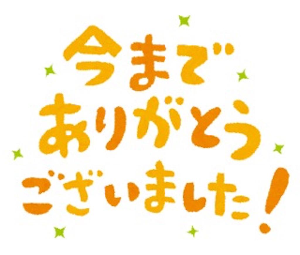 f:id:ryu-ga-gotosi:20190602021918j:image