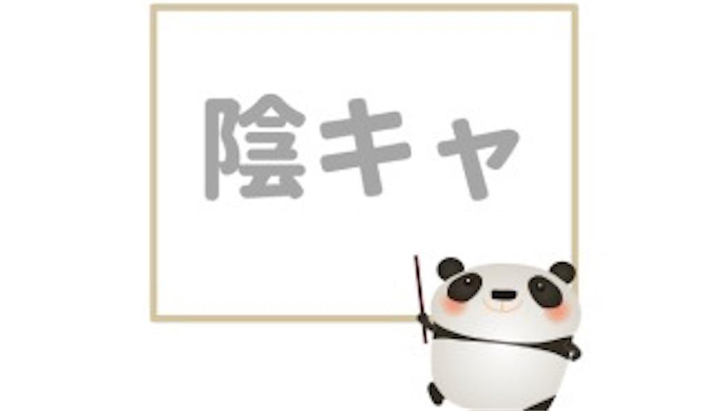 f:id:ryu-ga-gotosi:20190610103819j:image