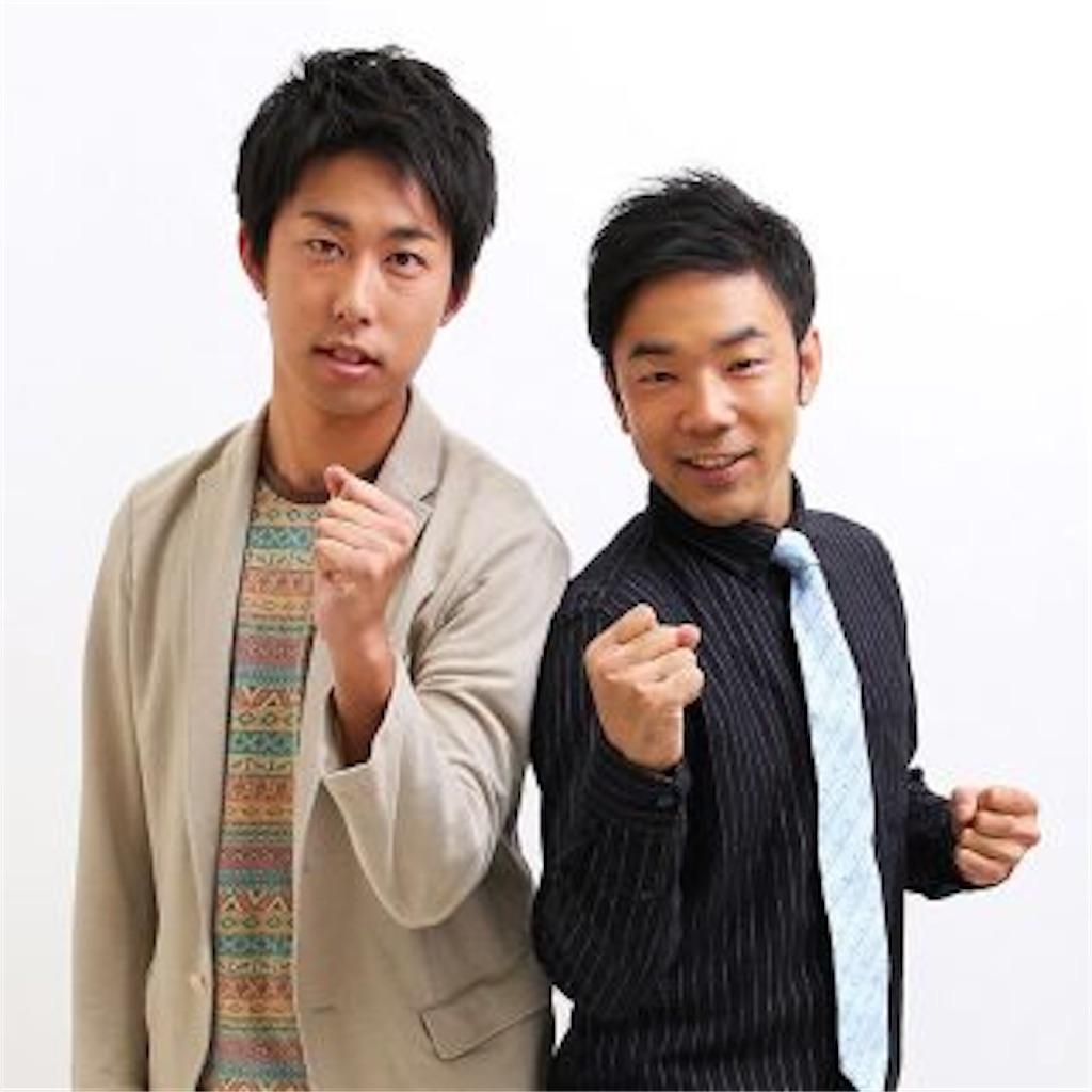 f:id:ryu-ga-gotosi:20190610104158j:image
