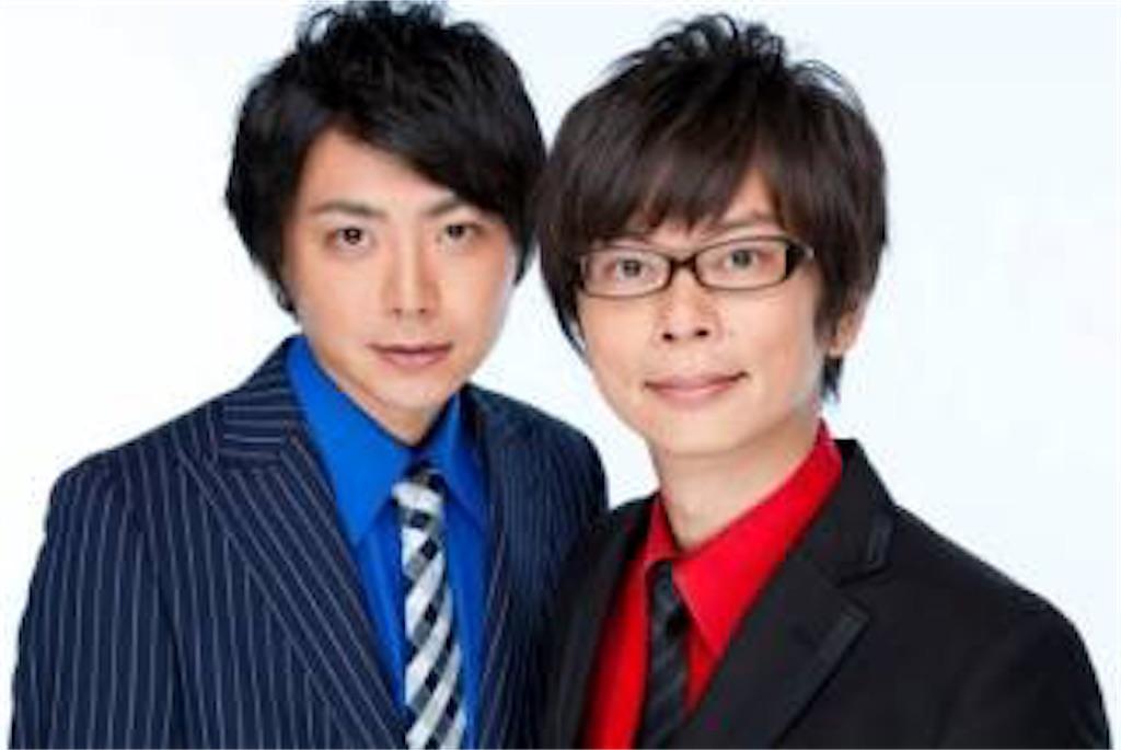 f:id:ryu-ga-gotosi:20190610104520j:image