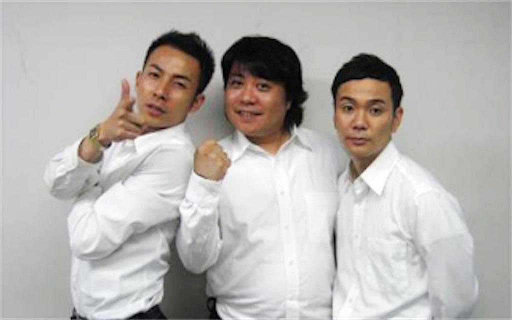 f:id:ryu-ga-gotosi:20190610105004j:image