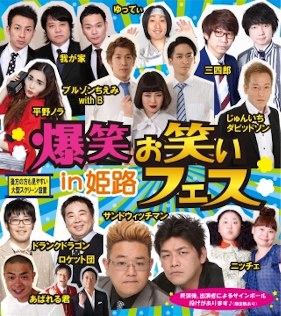 f:id:ryu-ga-gotosi:20190610105601j:image