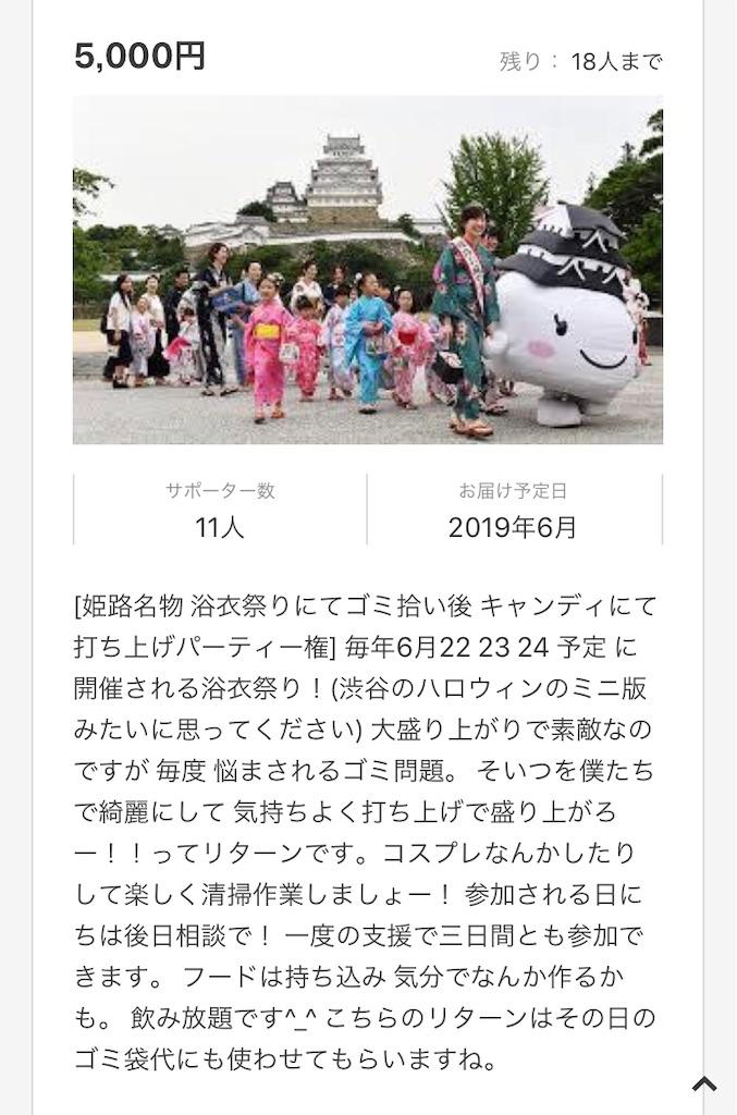f:id:ryu-ga-gotosi:20190709100839j:image