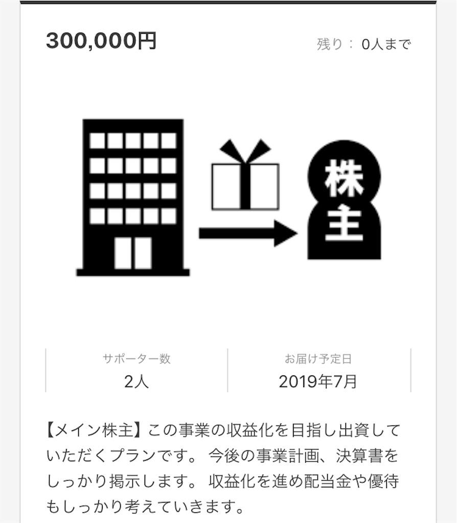 f:id:ryu-ga-gotosi:20190709102251j:image