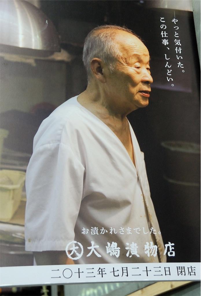 f:id:ryu-ga-gotosi:20190709102703j:image