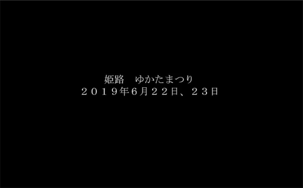 f:id:ryu-ga-gotosi:20190709104642j:image