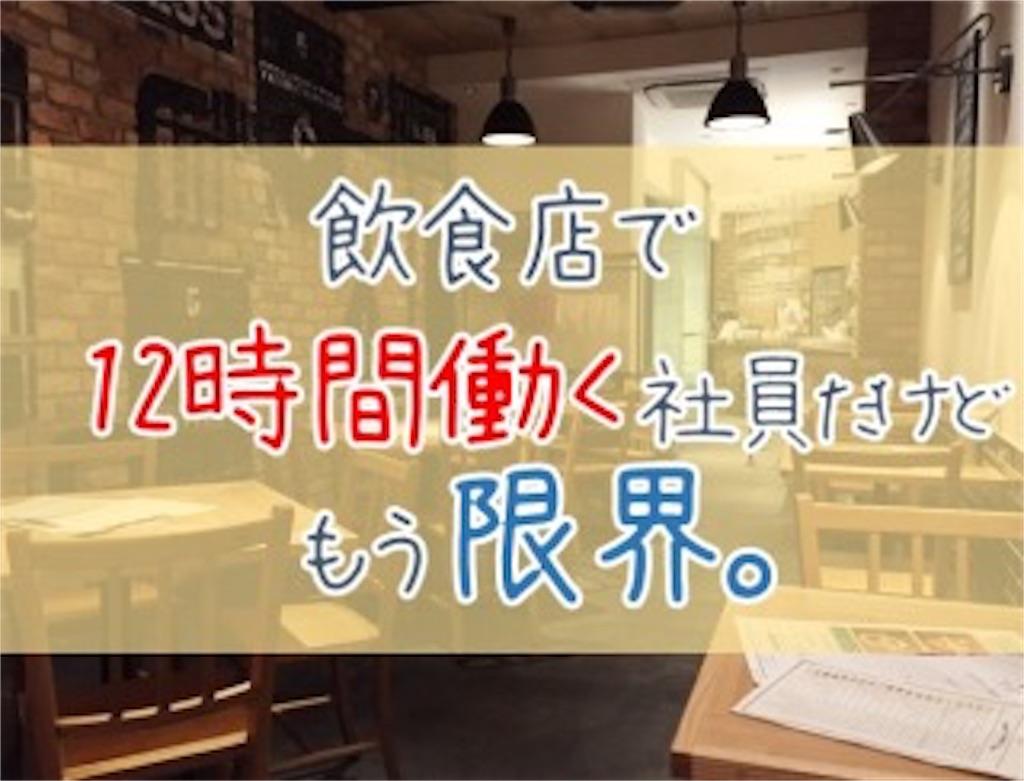 f:id:ryu-ga-gotosi:20191107100349j:image