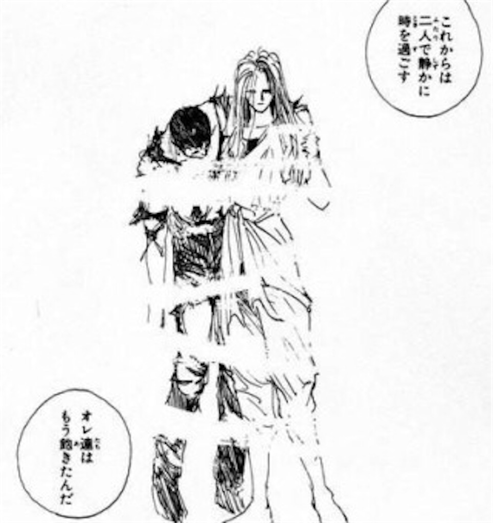 f:id:ryu-ga-gotosi:20191107102653j:image