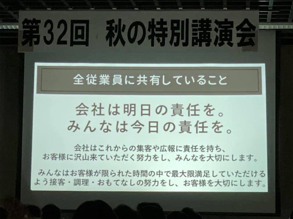 f:id:ryu-ga-gotosi:20191107102944j:image
