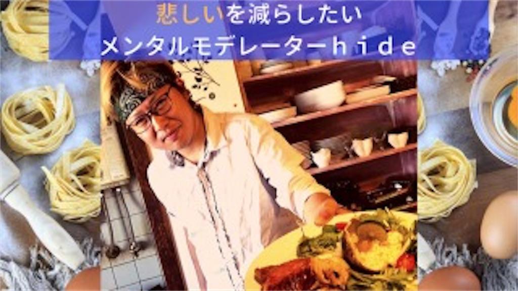 f:id:ryu-ga-gotosi:20191107103926j:image