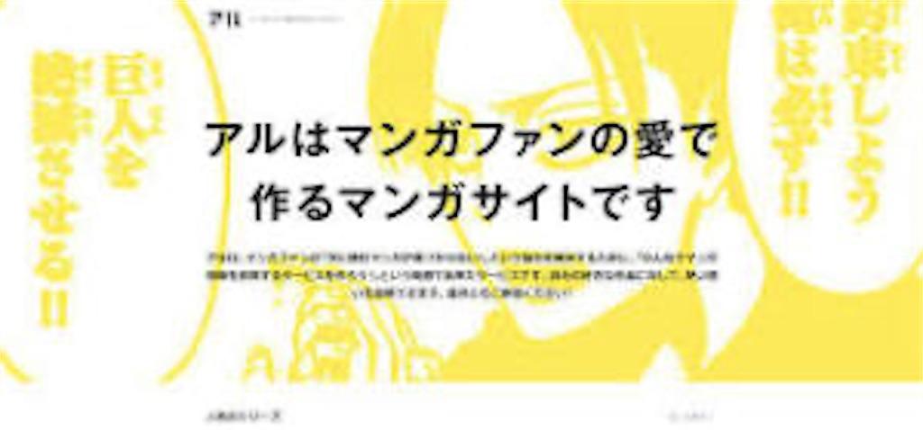 f:id:ryu-ga-gotosi:20191112103928j:image